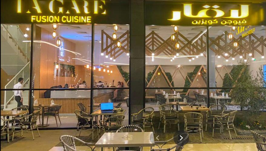 أسعار منيو وعنوان فروع ورقم مطعم لاقار La gare menu