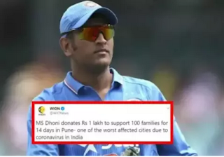 देश में कोरोना का कहर जारी, मदद के लिए आगे आए ये 4 दिग्गज क्रिकेट | Shoutmegeeks