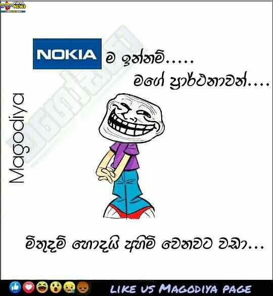 Famous Logo With Sentences [Funny Sinhala Post] nokia facebook