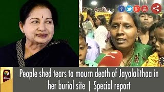 People shed tears to mourn death of Jayalalithaa in her burial site | Special report