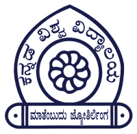 Kannada University Results 2017
