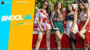 Bhool Ja | Madhu B | Lyrics
