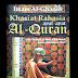 Khasiat Rahasia Ayat Al-Quran