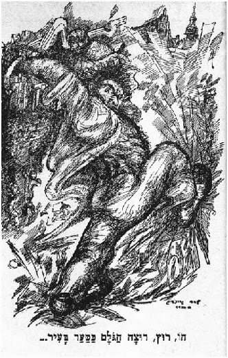 Image result for הגולם גרונדיג