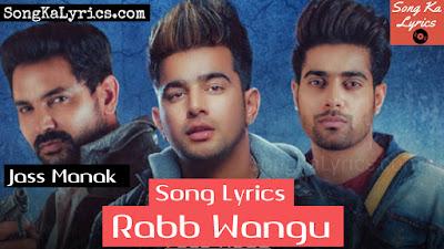 rabb-wangu-lyrics