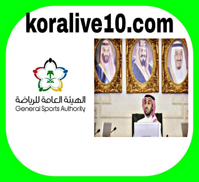 وزارة الرياضة السعودية تعلن تعليق كافة الأنشطة الرياضية بمختلف الألعاب والمنافسات خلال الفترة المقبلة بسبب فيروس كورونا