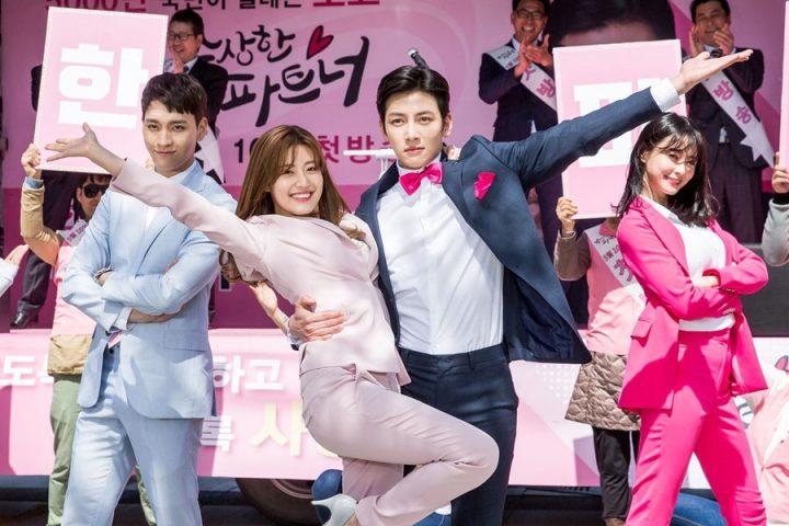 Download Drama Korea Suspicious Partner Batch Subtitle Indonesia