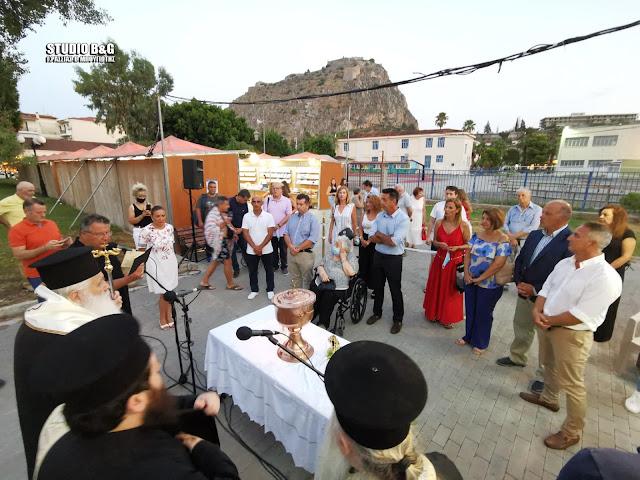"""Εγκαινιάσθηκε από τον Μητροπολίτη Αργολίδας η """"Έκθεση Βιβλίου 2020"""" στο Ναύπλιο"""