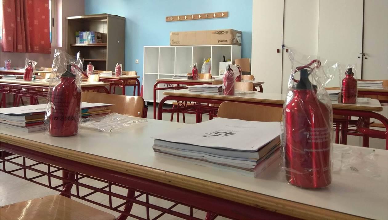 Σχολεία: Πώς θα γίνει η επιστροφή στις αίθουσες τη Δευτέρα