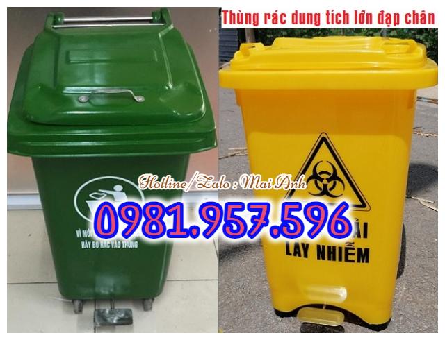 Thùng rác đạp chân cho bệnh viện, thùng rác đạp chân cho bệnh xá