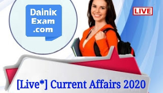 Download Current Affairs (PDF) 2020: Weekly & Monthly PDF Hindi/English