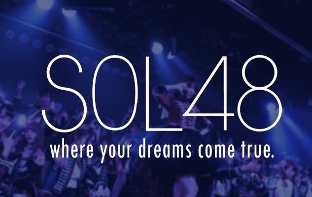 sol48 seoul member bubar