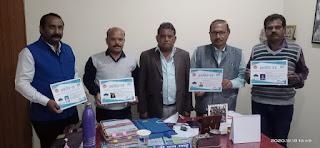 जिले के चार शिक्षकों को कलेक्टर महोदय के हस्ते सम्मानित किया गया