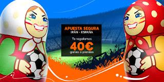 Apuesta Segura 888sport mundial 2018 Iran vs España 20 junio