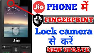 Best Jio Phone Fingerprint Lock App Download 2021 In Hindi