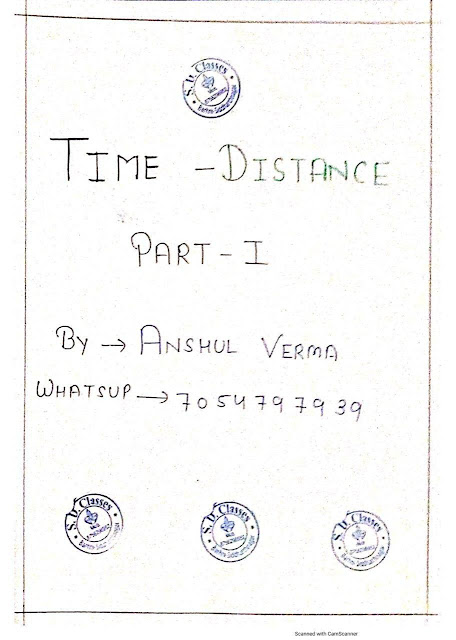 Time and Distance Part-1 Handwritten Notes  by Anshul Verma : For All Competitive Exam Hindi PDF Book