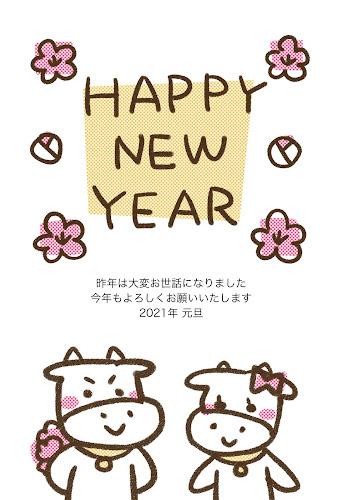 牛のカップルと「HAPPY NEW YEAR」のゆるかわ年賀状(丑年)