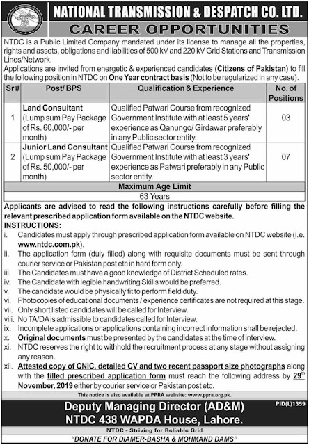 National Transmission and Despatch Company Limited NTDC Jobs Latest