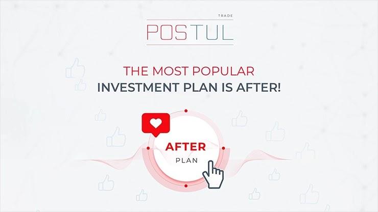 Популярный тариф в Postul Trade