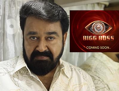 biggboss malayalam 3 contestants, anchor