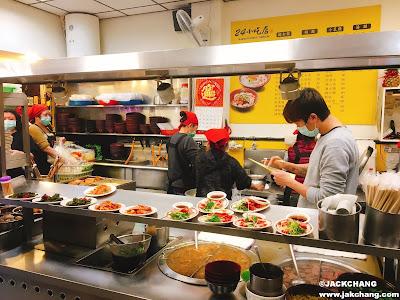 廚房料理區域
