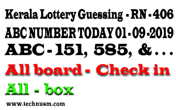 Lottery numbers for today - kerala lottery guessing