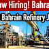 Bahrain Special Technical Services (STS) Refinery Jobs in Bahrain - Apply Now