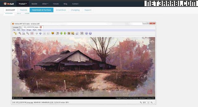 برنامج عرض الصور XnView