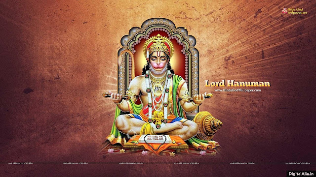 bhagwan hanuman wallpaper hd