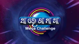 Zee Sarthak Dancing Odia Show