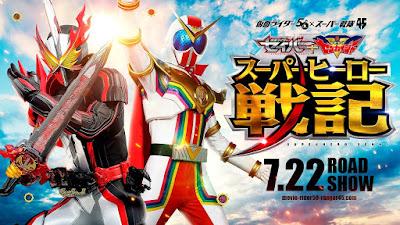 Toei Announces The Kamen Rider Saber + Kikai Sentai Zenkaiger: Superhero Senki Movie