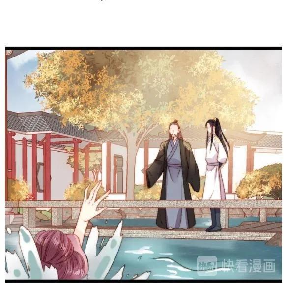 Nàng Phi Cửu Khanh - Thần Y Kiều Nữ chap 22 - Trang 28