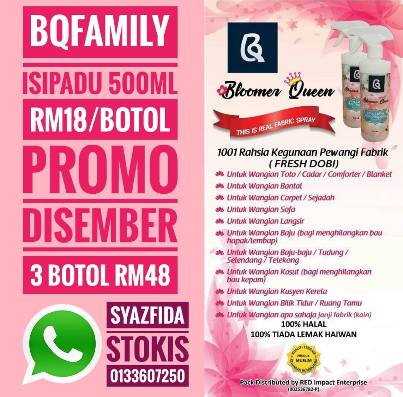 Bq coupons