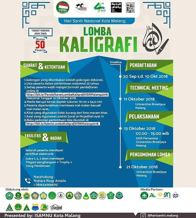 Info Lomba Kaligrafi HSN Malang 2018