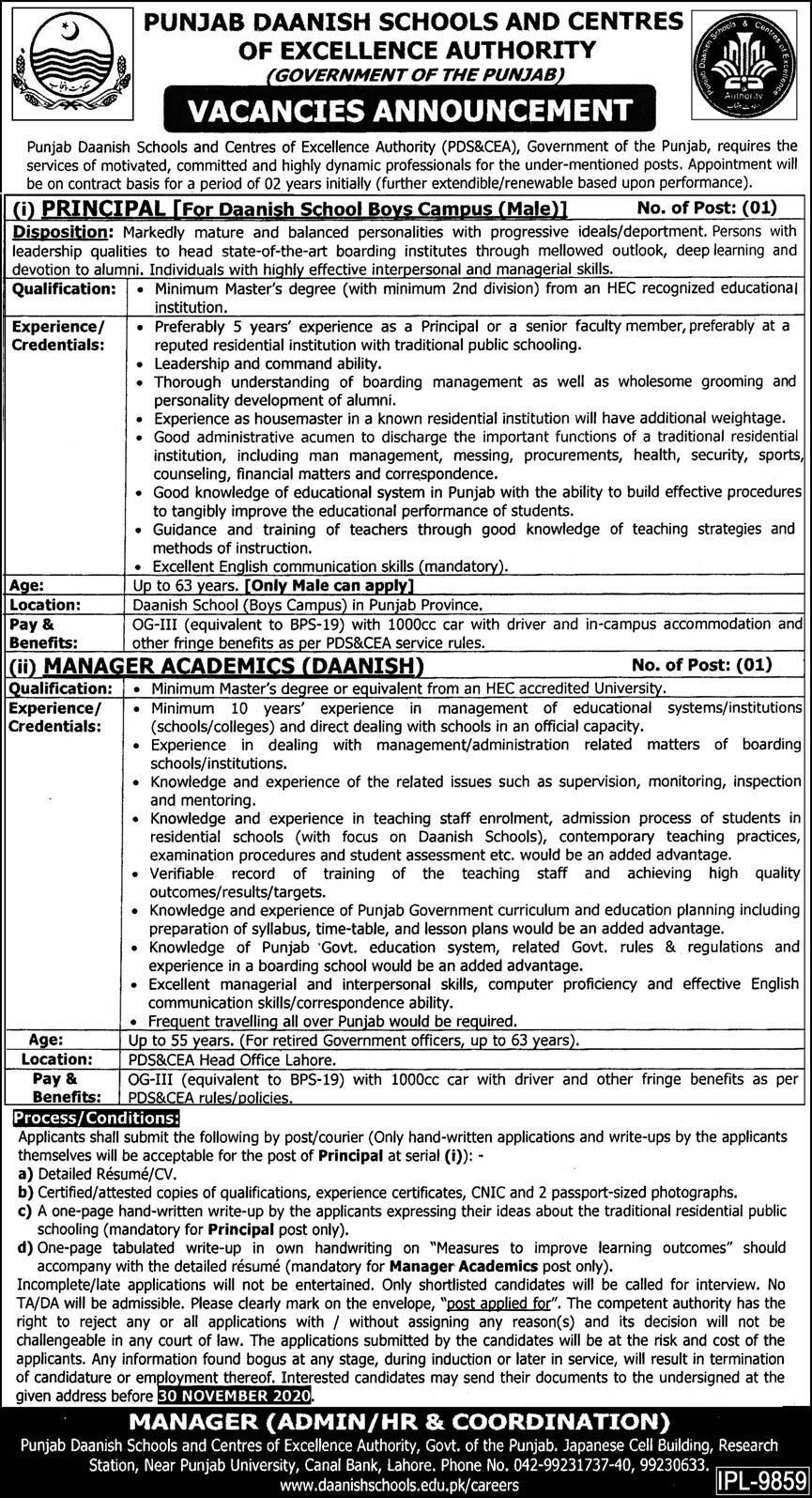 Punjab Danish Schools Jobs