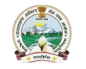 UKSSSC Assistant Teacher LT Recruitment 2020, Apply Online