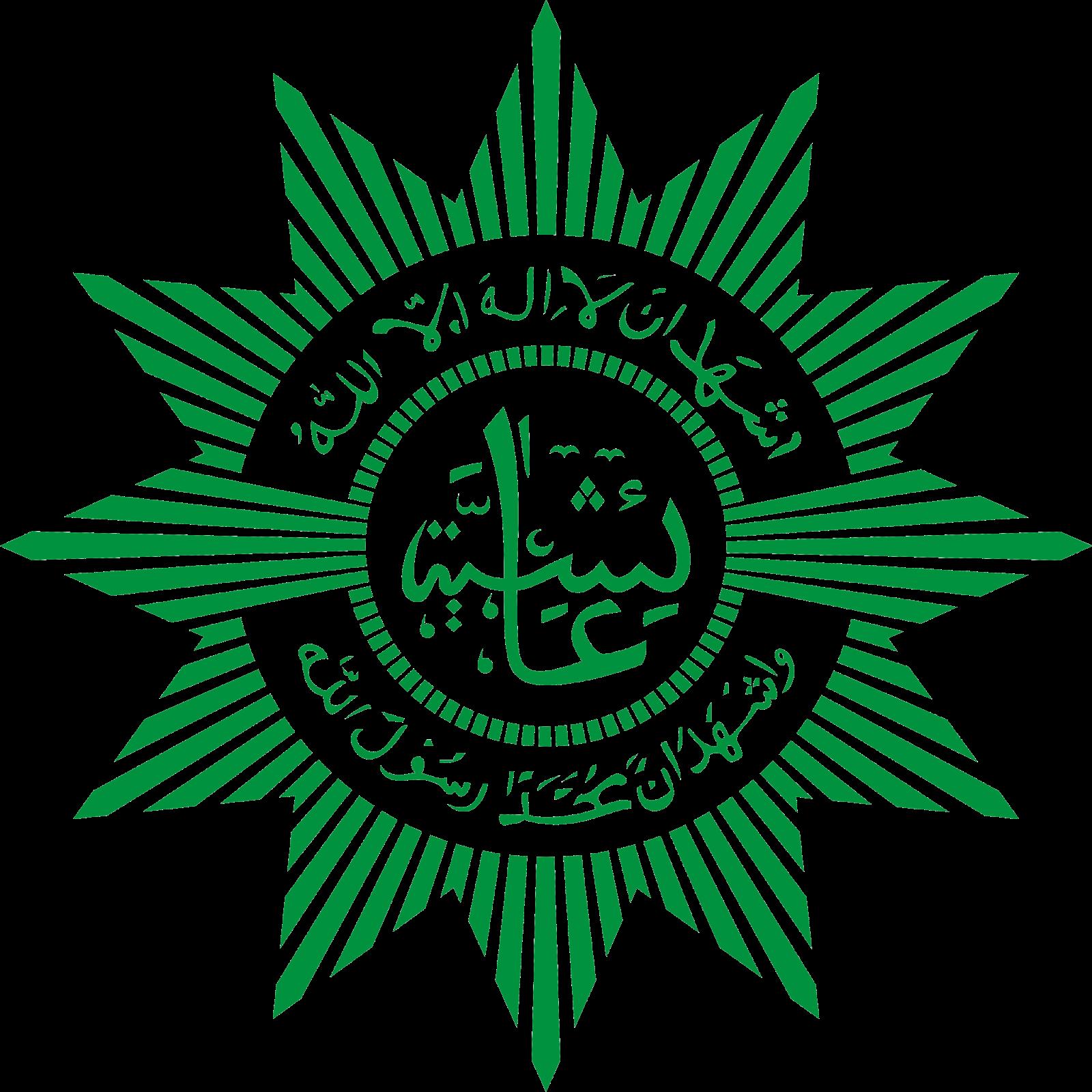 Logo Muhammadiyah dan Ortom-nya. - PCM Panggungrejo - Kota ...