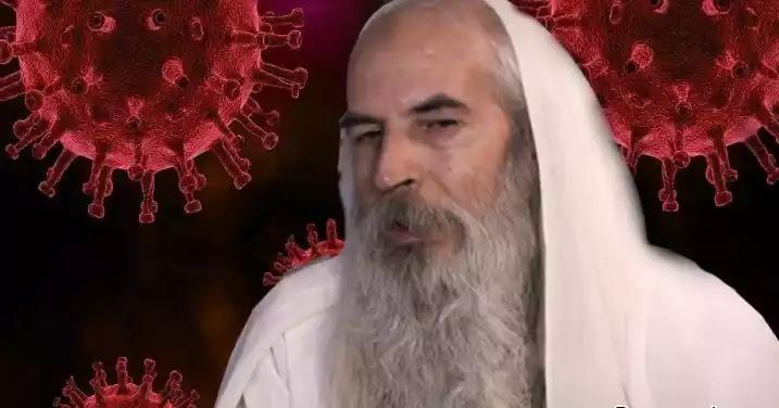 Ο Ιρανός «προφήτης» που λέει ότι ο κοροναϊός θα σκοτώσει το μισό πληθυσμό του πλανήτη