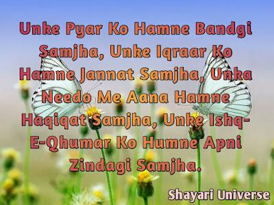 love bhari shayari