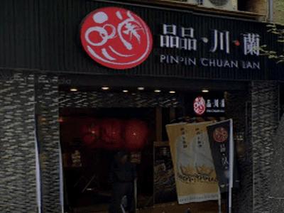 台北肉食叢林戰
