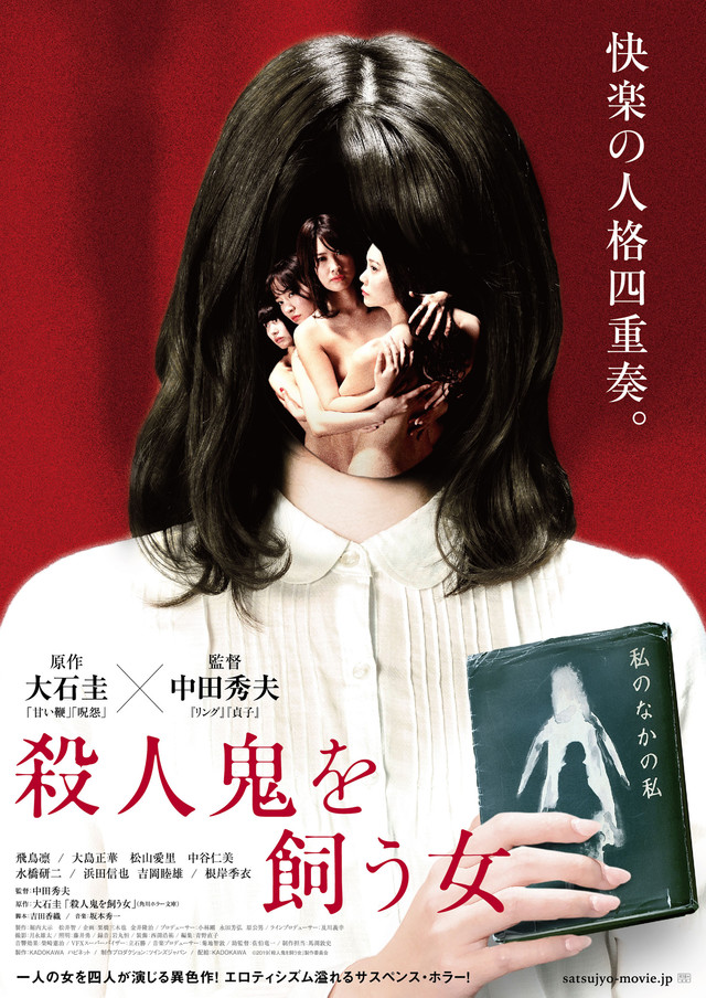 Sinopsis The Woman Who Keeps a Murderer (2019) - Film Jepang