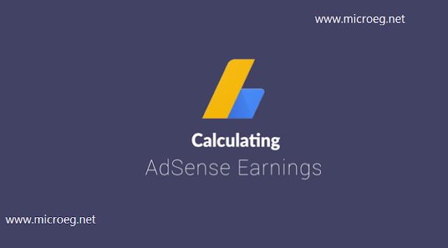 كل ما تريد معرفته عن جوجل ادسنس | ما هو ادسنس وكيف يعمل ؟
