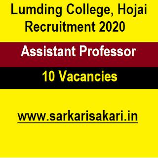 Lumding College, Hojai Recruitment 2020 - Apply For Assistant Professor Post