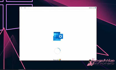 مايكروسوفت تستعد لإطلاق تطبيقها الجديد One Outlook