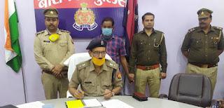 फर्जी संस्था बनाकर लोगो से ठगे लाखो रुपये,मसौली पुलिस ने आरोपी को किया गिरफ्तार
