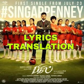 Singappenney Lyrics in English | With Translation | – Bigil