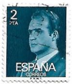 Selo Rei Juan Carlos I, valor 2