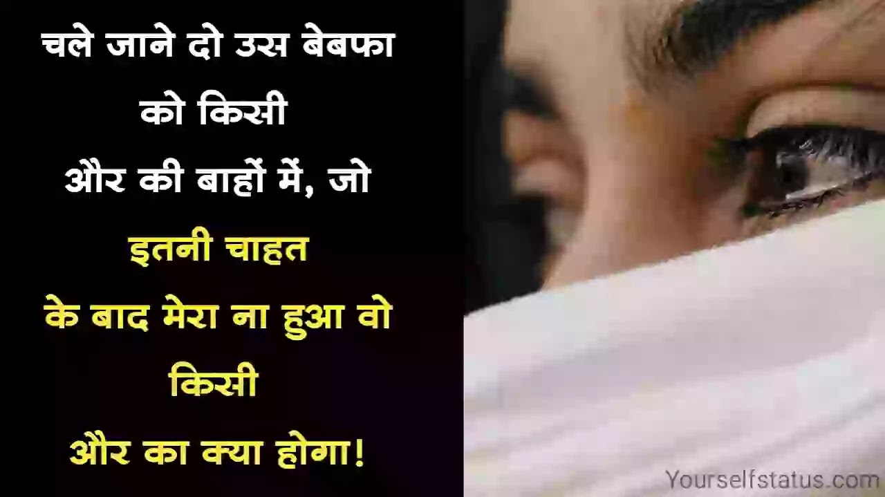 Dhokebaaz-ladka-shayari-hindi