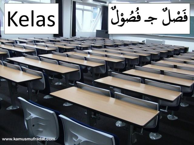 bahasa arab kelas