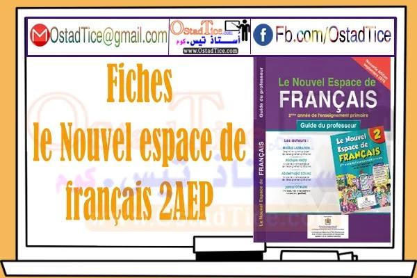 Fiches le nouvel espace de français 2 ème année primaire